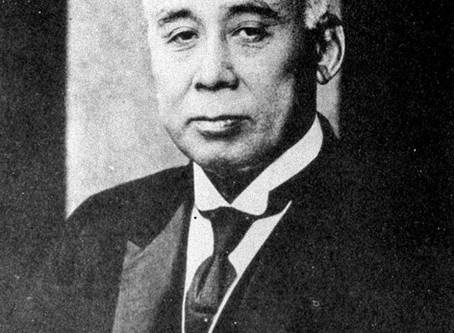 中学受験社会 歴史 語呂合わせ Part36