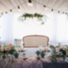 Premium Wedding.jpg