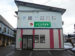 カムロ不動産040