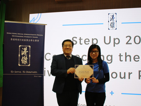 Step Up 18-19 — SKH Tsang Shiu Tim Secondary School