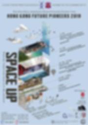HKFP_2019_Poster.jpeg