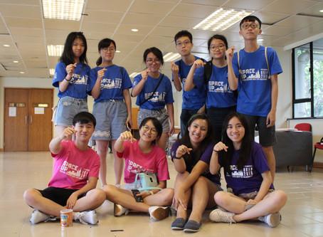 Hong Kong Future Pioneers 2019 - Exposure Camp!