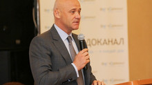 Геннадий Труханов: Городская власть ставит перед собой задачу стимулирования притока инвестиций в Од