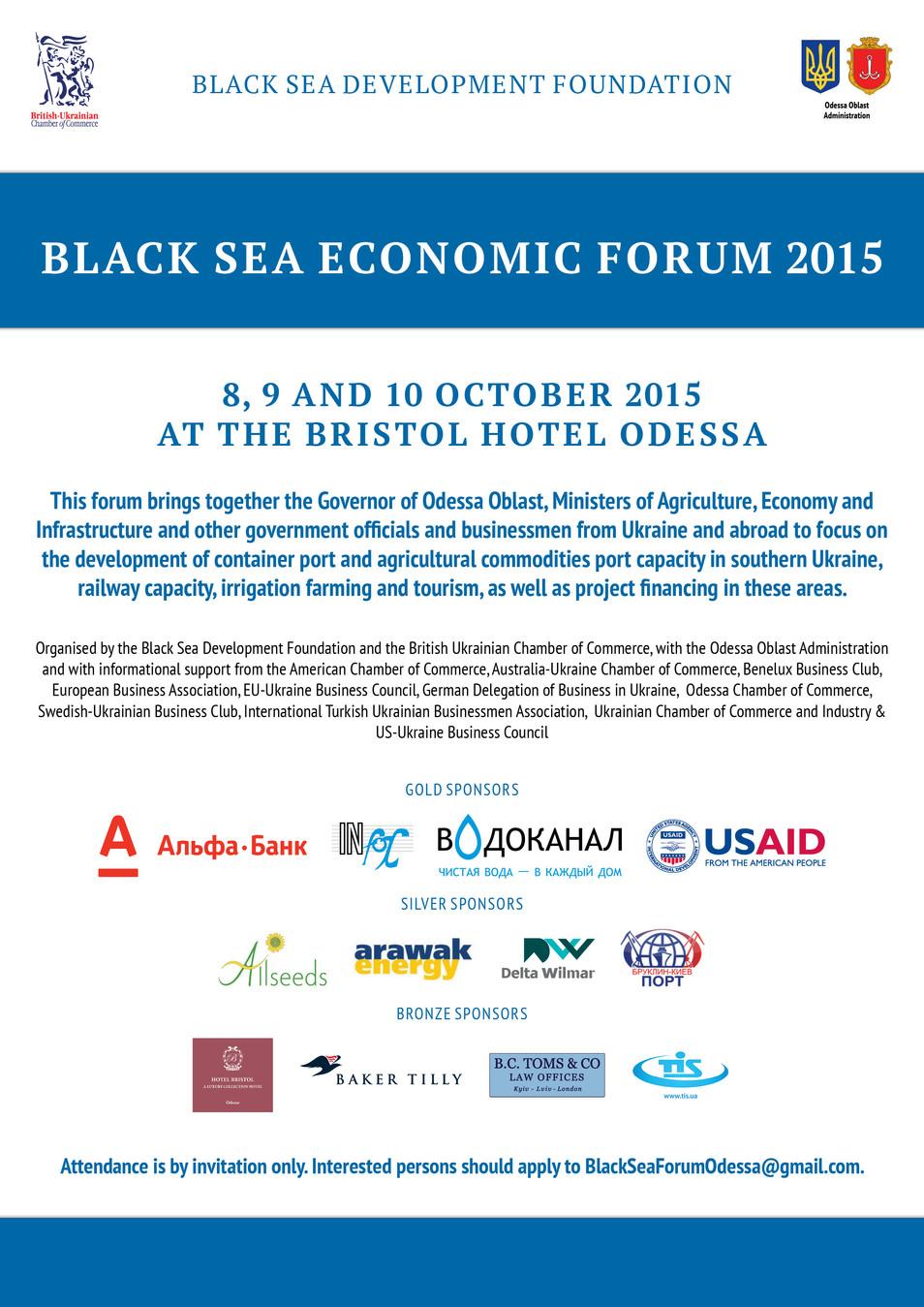 Black Sea Economic Forum 2015