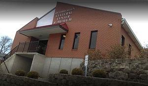 Richard Allen Center.JPG
