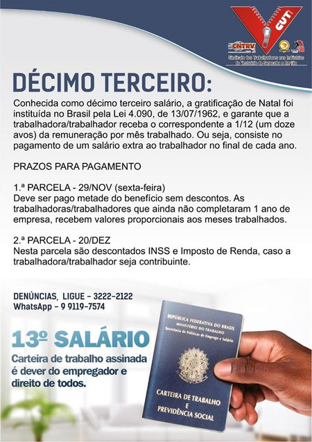 13.º SALÁRIO: Fique atenta/o aos prazos para pagamento