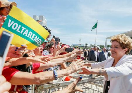 Pedalada de Dilma não é crime, confirma Ministério Público