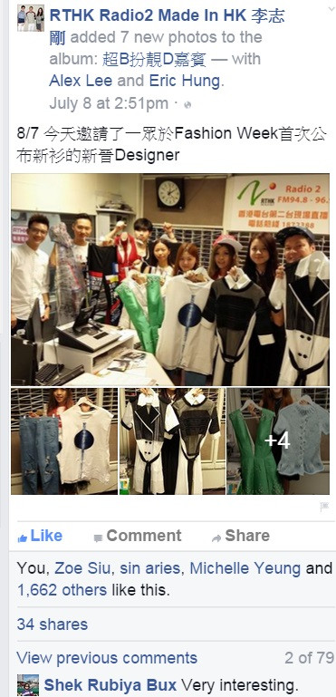 RTHK Radio - Made In Hong Kong Interview