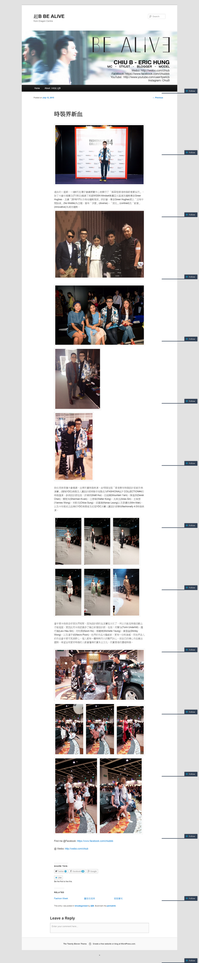 Blogger Eric Hung about NECRO POON new collection Fashionally 4.0