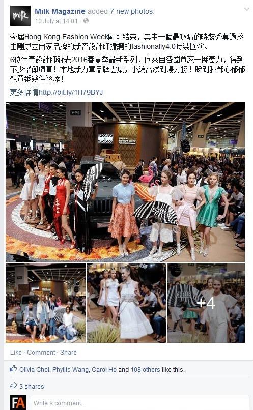 Milk Magazine - Fashionally 4.0 at Hong Kong Fashion week