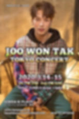 08 poster.jpg