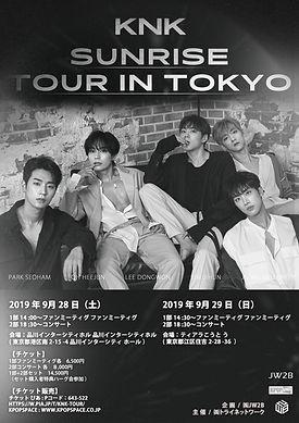05 poster_jp_o_bk.jpg