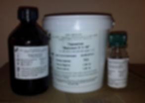 Герметик виксинт У-1-18.jpg