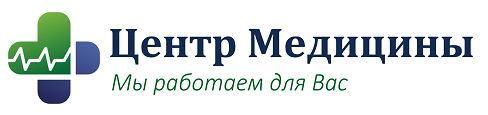 Центр Медицины Алексин