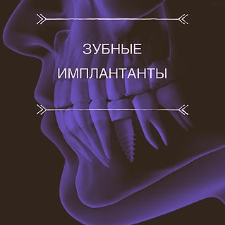📌Добрый вечер, дорогие наши пациенты!!!