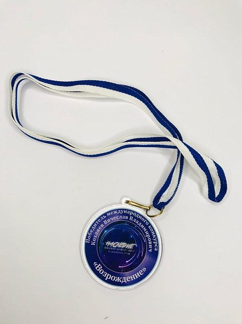Медаль из акрила