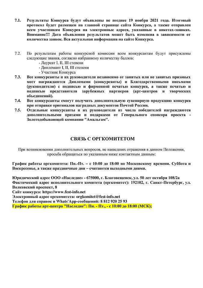 Page_00005.jpg
