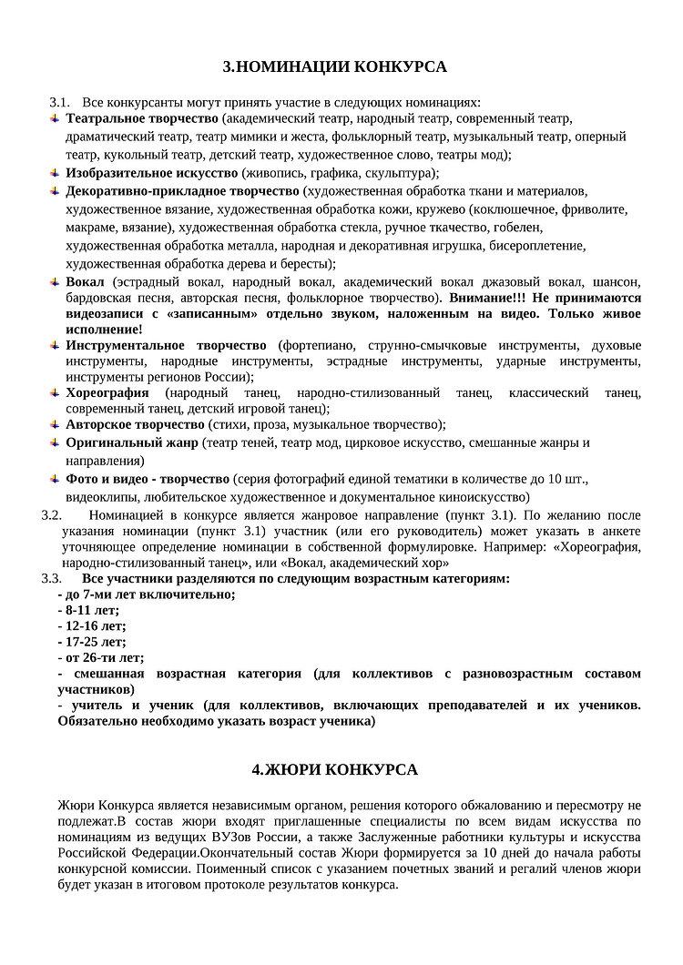 Page_00003.jpg