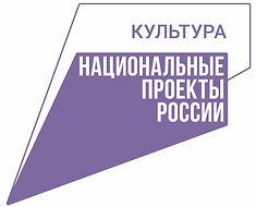 1Kul_tura_logo_czvet_na_bel_lev.jpg