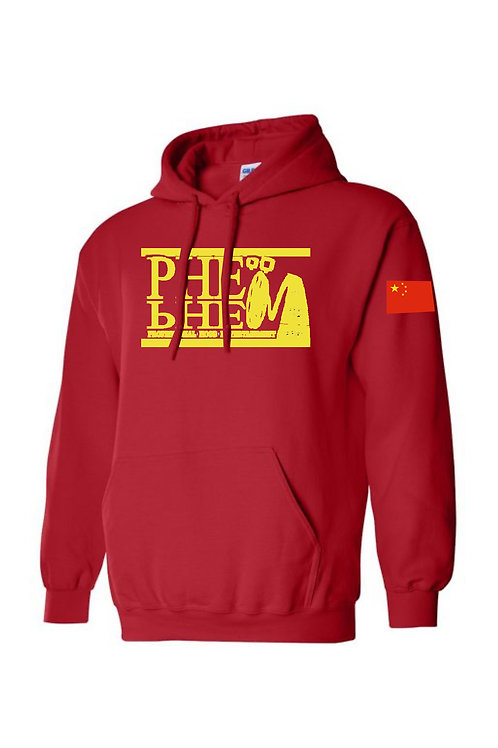 PHE World Hoodie China