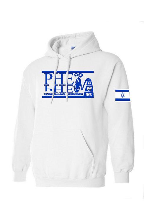 PHE World Hoodie Israel