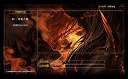 登入器介面9