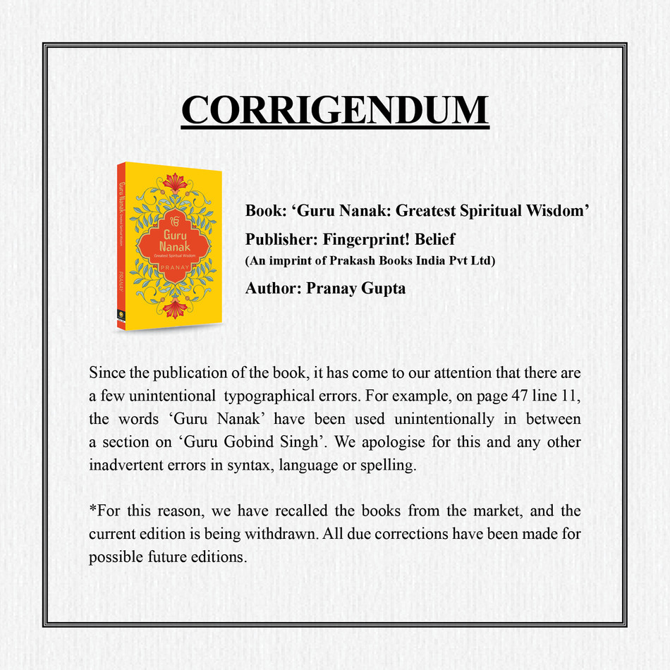 Corrigendum