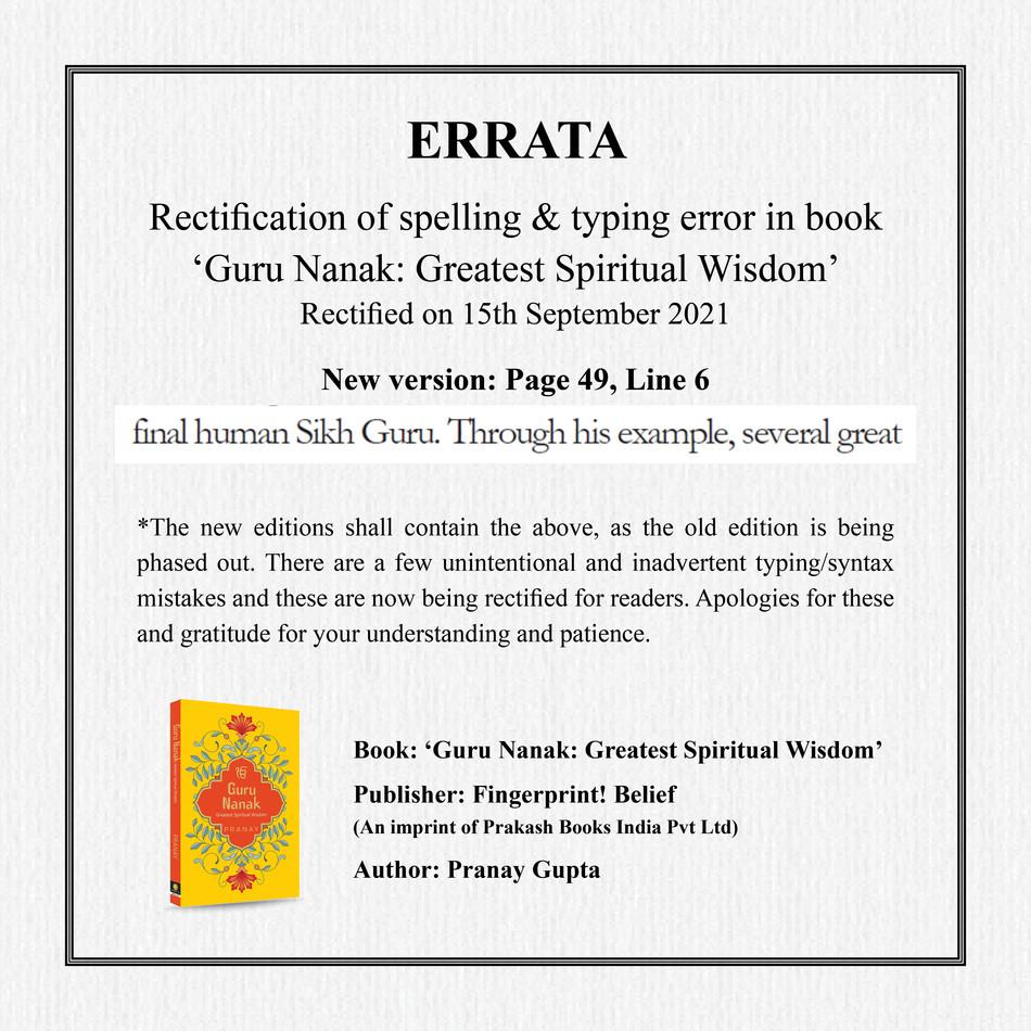 Ref Guru Nanak Book - Page 49, Line 6