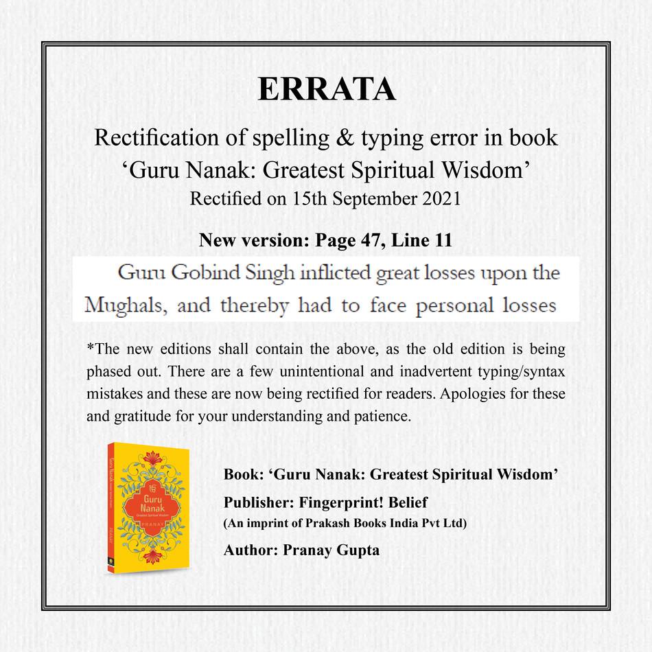 Ref Guru Nanak Book - Page 47, Line 11