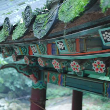 Mt. Kye-Ryong