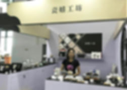 杭州展-1.jpg