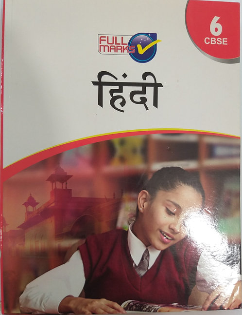 FULL MARKS HINDI BOOK FOR CLASS 6th