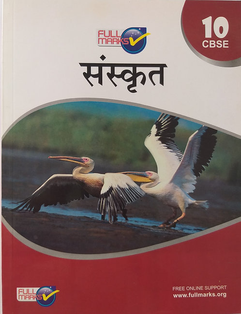 FULL MARKS SANSKRIT BOOK FOR CLASS 10