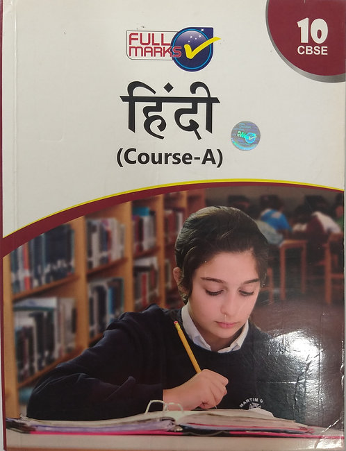 FULL MARKS HINDI BOOK FOR CLASS 10th