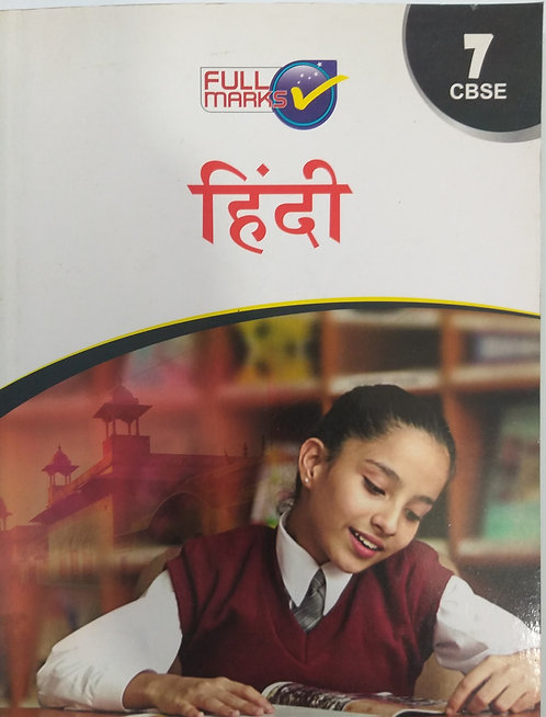FULL MARKS HINDI BOOK FOR CLASS 7th