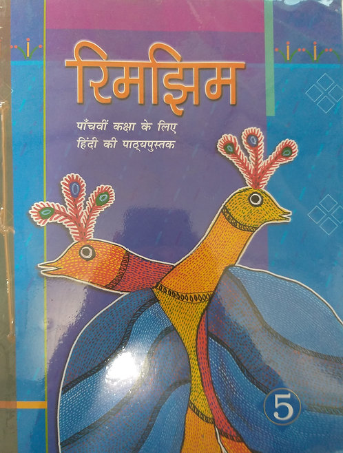 NCERT RIMZHIM - 5  BOOK FOR CLASS 5th