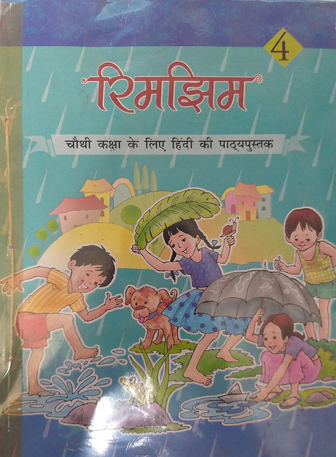 NCERT RIMZHIM - 4  BOOK FOR CLASS 4th