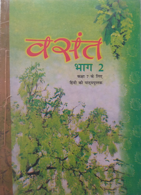 NCERT VASANT BOOK FOR CLASS 7th