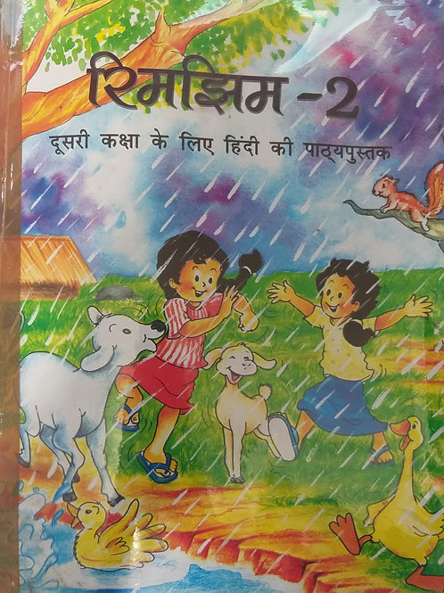 NCERT RIMZHIM - 2  BOOK FOR CLASS 2nd