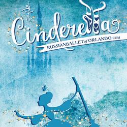 Cinderella Recital 2016