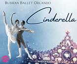 Cinderella 300 x 250.png