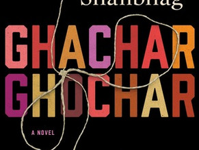 Book Review: Ghachar Ghochar by Vivek Shanbhag