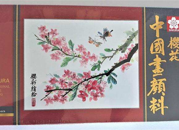 Sakura Chinese Traditional Watercolor 24's