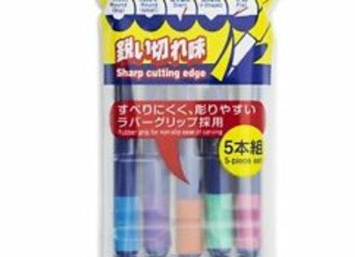 sakura sharp cutting edge 5's
