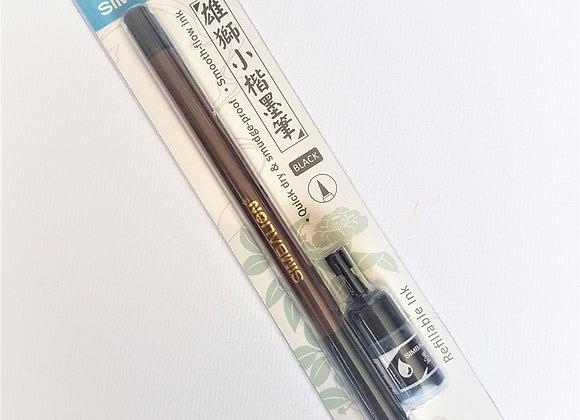 Simbalion Chinese Black Brush