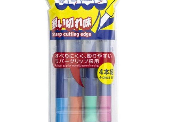 Sakura Sharp Cutting edge 4's