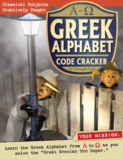 greek alphabet coverFULL