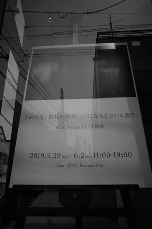 IMG_8098.JPG