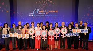 賀! 博士班陳香穎同學榮獲2019年第十二屆台灣女科學家「孟粹珠獎學金」