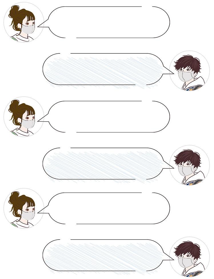 002_吹き出し会話.jpg